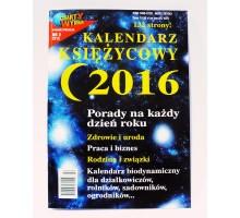 Kalendarz księżycowy 2016 - Czwarty Wymiar