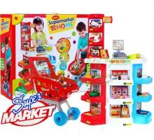 Market - sklep dla dzieci z wózkiem