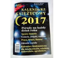 Kalendarz księżycowy 2017 - Czwarty Wymiar