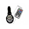 Transmiter audio FM z pilotem - mp3 w każdym aucie