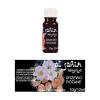 Olejek zapachowy - DRZEWO RÓŻANE - 12 ml