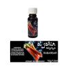 Olejek zapachowy - RABARBAR - 12 ml